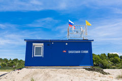 Ratowniczy dom na plaży Fotografia Stock