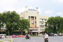 Rattanakosin hotel Royalty Free Stock Images
