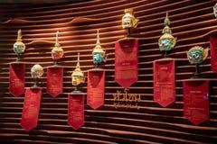 Rattanakosin Powystawowy Hall: Bangkok Tajlandia, Czerwiec, - 17, 2018 fotografia stock