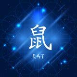 Ratto cinese del segno dello zodiaco Fotografie Stock
