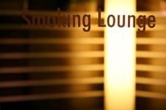 Rauchender Aufenthaltsraum lizenzfreie stockfotografie