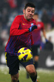 FC Steaua Bucharest- FC Astra Giurgiu Stock Photos