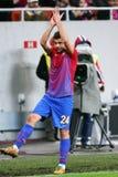 FC Steaua Bucharest FC Gaz Metan Medias Fotografia Royalty Free