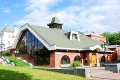 Raum-Theater des Museums der Ural Verfasser stockfotografie