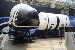 Raumfähre- und Stationbaumuster lizenzfreies stockbild