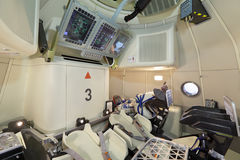 Raumschiff Lizenzfreies Stockbild