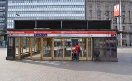 Rautatieatori metro station Helsinki Finland Stock Images