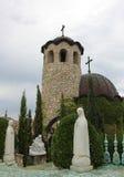 Ravadinovo Castle in Bulgaria Stock Image