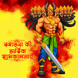 Ravana with ten heads for Dussehra Royalty Free Stock Image