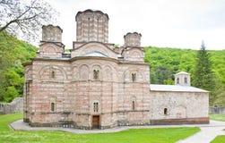 Ravanica Monastery Royalty Free Stock Image