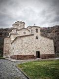 Ravanica Monastery, Serbia Stock Photography
