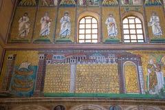 Ravenna Italien - 7 juli 2016 - basilika av San Vitale Royaltyfria Bilder