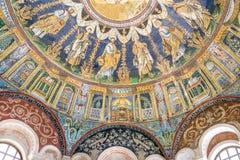 Ravenna Italien - 7 juli 2016 - mosaikByzantines Arkivbild