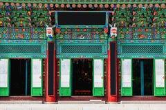 Ravissez aux moines bouddhistes le temple en Corée Image stock