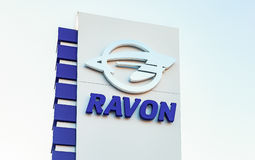 Ravon automobile dealership sign against the sky Stock Photos