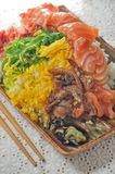Raw fish rice Royalty Free Stock Photography