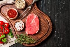 Raw fresh Tender Steak Royalty Free Stock Photos