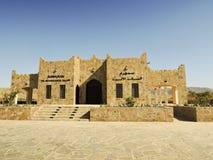 Rawri antico di Khor del porto Fotografie Stock