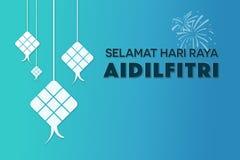 Raya Eid Greeting Card Imagens de Stock