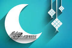 Raya Eid Greeting Card Fotos de Stock