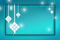 Raya Eid Greeting Card Fotos de Stock Royalty Free