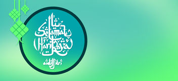 Raya Eid Greeting Card Imagens de Stock Royalty Free
