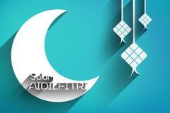 Raya Eid Greeting Card Stock Photos