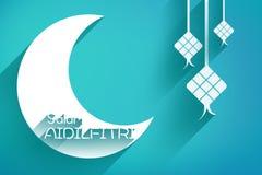 Raya Eid Greeting Card Royalty Free Stock Photo