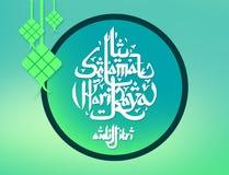 Raya Eid kartka z pozdrowieniami fotografia stock