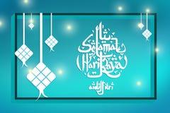 Raya Eid kartka z pozdrowieniami obraz royalty free