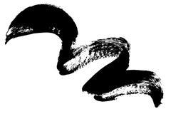Raya exhausta de la brocha de la mano del Grunge Movimiento negro del cepillo de la tinta del vector Detalle del fondo de la pint stock de ilustración