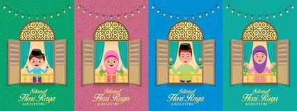 Raya hari Selamat απεικόνιση αποθεμάτων