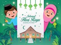 Raya van Selamathari stock illustratie