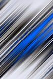 Rayas diagonales del fondo del extracto Papel pintado gr?fico del movimiento, modelo de la impresi?n libre illustration