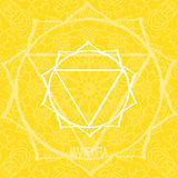 Raye l'illustration géométrique d'un des sept chakras - Manipura, le symbole de l'hindouisme, bouddhisme Image stock
