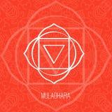 Raye l'illustration géométrique d'un des sept chakras - Muladhara, le symbole de l'hindouisme, bouddhisme Image libre de droits