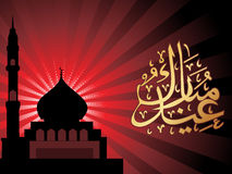 Rays background with mosque. For eid background Stock Illustration