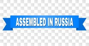 Rayure bleue avec RÉUNI au titre de la RUSSIE illustration de vecteur