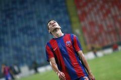 Razvan Ochirosii Stock Photos