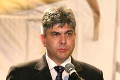 Razvan Stefanescu 图库摄影