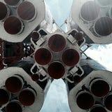 """Razzo di Vostok, ENEA, ¾ к,  Ð¥, ² а del 'Ð del  Ñ del ¾ Ñ di Mosca/Ð'Ð di Ð di Ð'Ð"""" del  кРdel ¾ Ñ di МРFotografie Stock Libere da Diritti"""