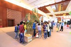 43rd конференция рекламы мира Стоковые Изображения RF