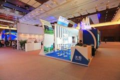 43rd конференция рекламы мира стоковое фото