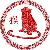 Röd apa i en cirkel Royaltyfria Bilder