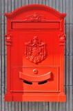 Röd brevlåda Arkivfoto