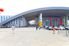 3rd china-ceec investment and trade expo building at ningbo, china. The venue of 3rd china-ceec investment and trade expo at ningbo, china. this event was held stock photo