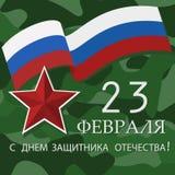 23rd Februari, försvarare av fäderneslanddagen Arkivbild