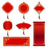 Röd och guld- baneretikett för fastställd design för kinesiskt nytt år och för kinesfestivalvektor Arkivbild