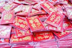 röda kinesiska paket Fotografering för Bildbyråer