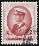 Re Bhumibol Adulyadej Immagine Stock Libera da Diritti